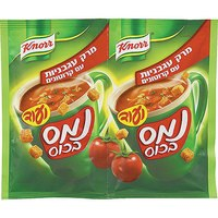 Knorr Tomato Soup 2 x 32 g