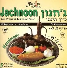 Nargila Jachnoon Yemenite 2.2 lbs