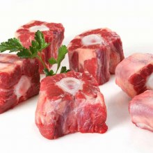 Halal Beef Oxtail