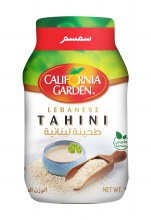 California Gardens Tahini Jars