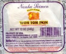 Nanka Seimen Won Ton Skin