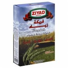 Ziyad Freekeh