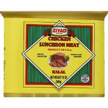 Ziyad Chicken