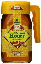 Ziyad Pure Honey