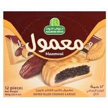 Halwani Maamoul Date