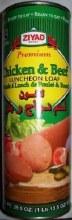 Ziyad Ch. & Beef Lunch Loaf/ha
