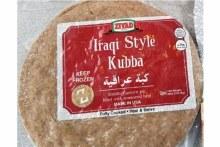 Ziyad Kubba Iraqi