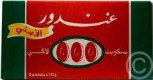 Lucky 555 Ghandour