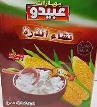 Abido Corn Flour