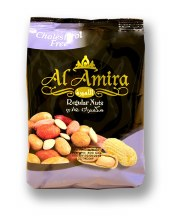 Al Amira Regular Nuts