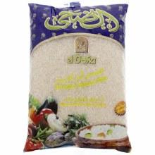El Doha Egyptian Rice