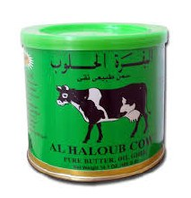 Alhaloub Cow Butter Ghee