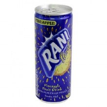 Rani Float Pulp Juice