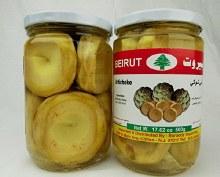 Beirut Artichoke