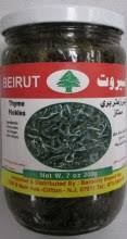 Beirut Thyme Pickles