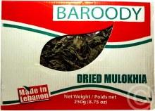 Baroody Dried Mulokhia