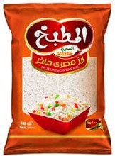 Almatbak Almasri  Rice 1 Kg