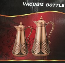 Copper Vacum Bottle