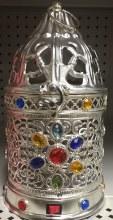 Incense Burner Silver