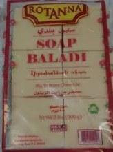 Rotana Olive Oil Baladi Soap