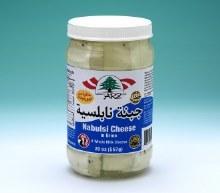 Karoun Nabulsi Cheese In Brine
