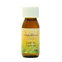 Green Land Castor Oil