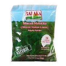 Baraka Molokhia Minced