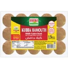 Baraka Kubba Hamouth