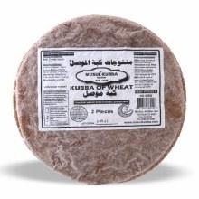 Mosul Kubba Of Wheat Halal