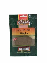 Abido All Spice