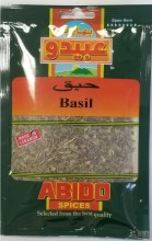 Abido Basil Ground