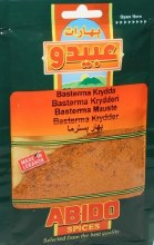 Abido Basterma Spices
