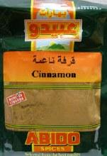 Abido Cinnamon