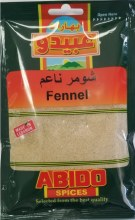 Abido Fennel Ground