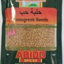 Abido Fenugreek Seeds