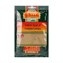 Abido Caraway Ground