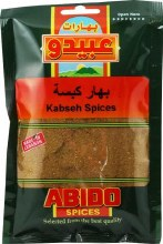 Abido Kabseh Spices