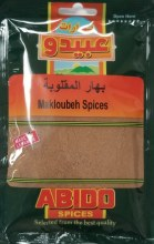Abido Maklouby Spices