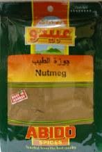 Abido Nutmeg Ground
