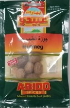 Abido Nutmeg Whole