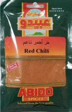 Abido Chili Powder