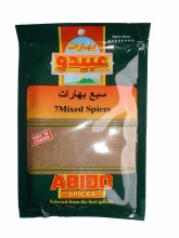 Abido 7 Mixed Spices