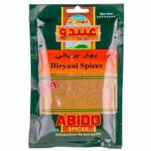 Abido Biryani Spices