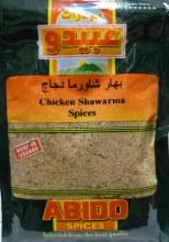 Abido Chicken Shawarma