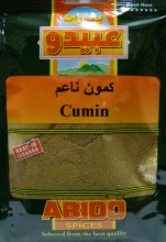 Abido Cumin Spices