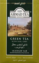 Ahmad Green Tea London