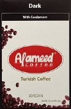 Alameed Dark Roast Coffee