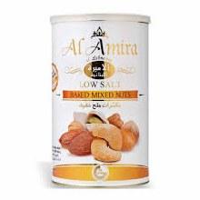 Al Amira Low Salt