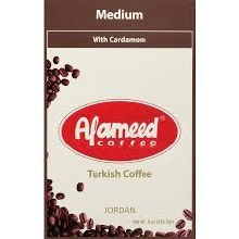 Alameed Turkish Coffee