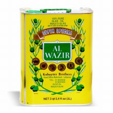 Alwazir Pure Olive Oil
